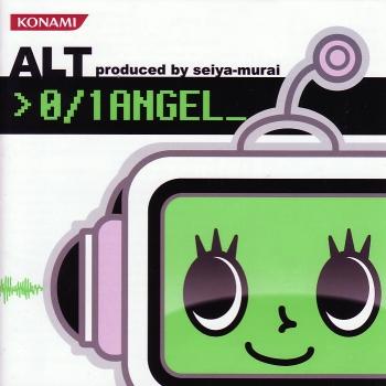 ALT1stアルバム『0/1 ANGEL』(ALT produced by seiya-murai)を聴いてみた