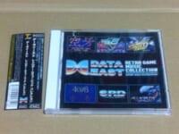 『データイースト レトロゲームミュージック コレクション』