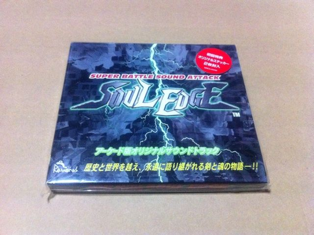 『SOUL EDGE アーケード版オリジナルサウンドトラック』