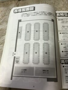 M3-2006年秋 会場図