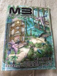 M3-2010年春