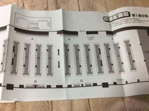 M3-2012年春 会場図