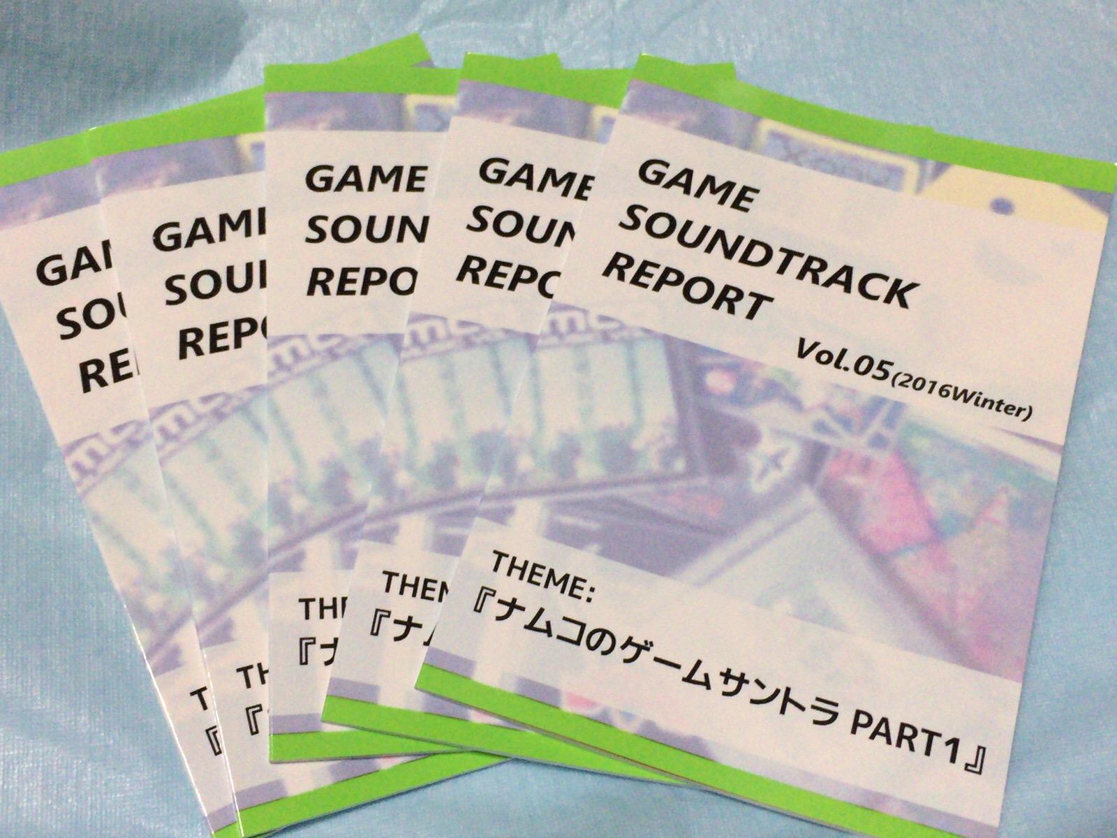 GAME SOUNDTRACK REPORT Vol.05