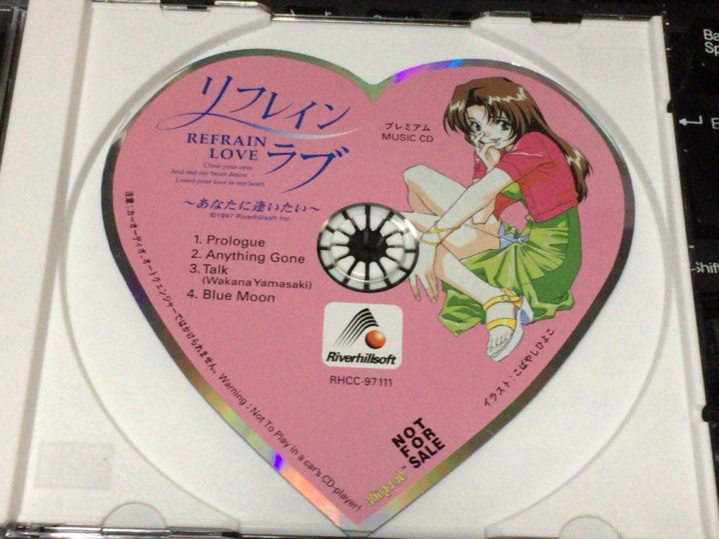 リフレインラブ CD