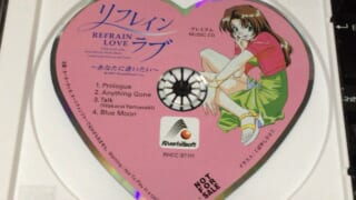 ハート型の形をしたミニゲーム音楽CDが存在した