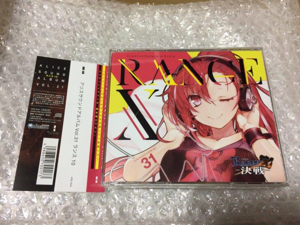 『ランス10(アリスサウンドアルバムVol.31)』