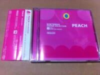 『ニンテンドーサウンドセレクション vol.1 ピーチ』(ヒーリングミュージック)