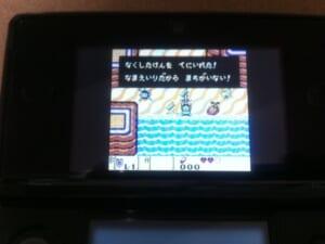 Nintendo3DS  ゼルダの伝説夢をみる島DX02