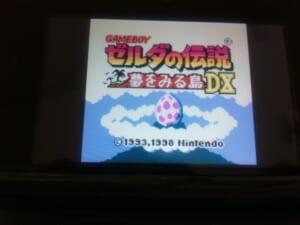 Nintendo3DS ゼルダの伝説夢をみる島DX