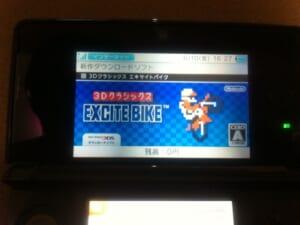 Nintendo3DS ニンテンドーeショップ06