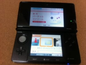 Nintendo3DS ニンテンドーeショップ07