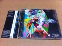 『エスプガルーダ オリジナルサウンドトラック』