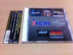 『アイレム レトロゲームミュージック コレクション』