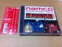 『ナムコ・ゲーム・ミュージック VOL.2|ナムコ』