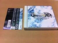 『[グランディア] オリジナル・サウンドトラックスII』 / 岩垂徳行
