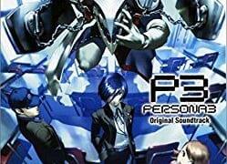 Amazon Prime musicでペルソナシリーズのサントラが聴き放題に