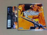 『パンツァードラグーン オリジナルサウンドトラック』