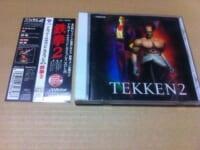 『ナムコゲームサウンドエクスプレス VOL.26 鉄拳2』