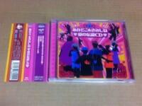 『あかどこ&きみしね ・愛の伝説CD・』