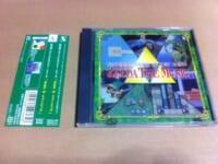 『任天堂サウンドヒストリーシリーズ 「ゼルダ ザ ミュージック」』