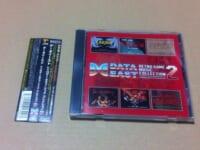『データイースト レトロゲームミュージック コレクション 2』