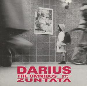 darius_omunibus