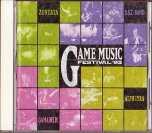 GAME MUSIC FESTIVAL '92