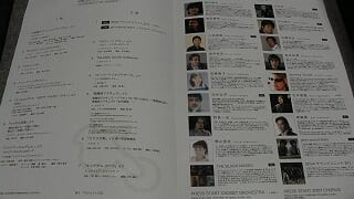 「PRESS START 2007」レポート(part2・第1部)