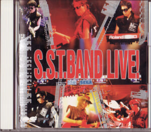 S.S.T. BAND LIVE CD