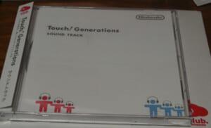 Touch! Generations サウンドトラック