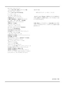 ゲーム音楽iTunes2006年04