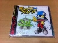 『風のクロノア オリジナルサウンドトラック』