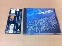 『「シルフィード」~PCサウンド オブ ゲームアーツ~』