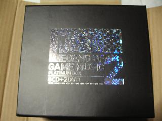 GAME SOUND LEGEND SERIES LEGEND OF GAME MUSIC 2