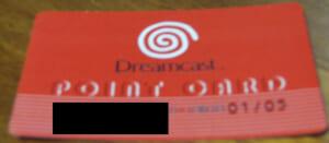 ドリームキャスト ポイントカード