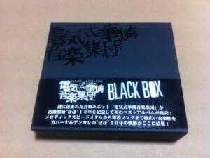 電気式華憐音楽集団『BLACK BOX』