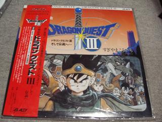ドラゴンクエストⅢ レコード