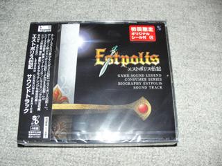 エストポリス伝記 サウンドトラック