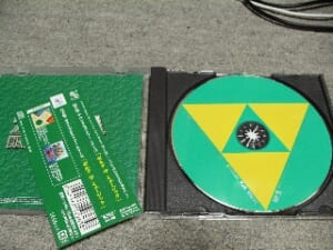CD帯収納法01