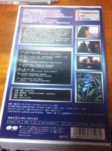 レイフォースビデオ02