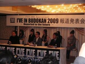 I've in BUDOKAN 2009 記者会見04