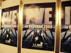 I've in BUDOKAN 2009 記者会見ポスター