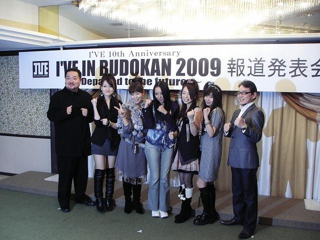 I've in BUDOKAN 2009 記者会見05