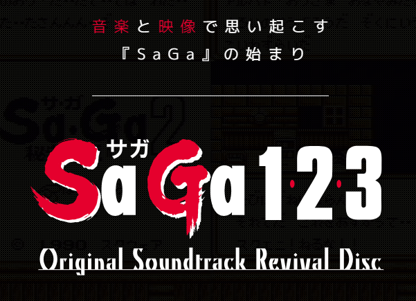 SaGa 1,2,3 Original Soundtrack Revival Disc