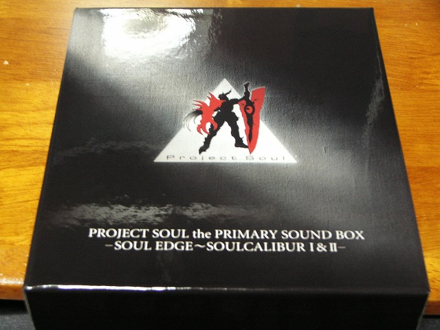 『PROJECT SOUL the PRIMARY SOUND BOX』01