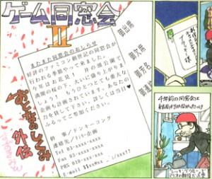 suzukimiso_01_01
