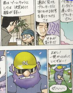 suzukimiso_04_02
