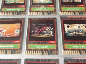 タイトーユニバーストレーディングカード01