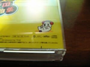 リズム天国全曲集CD