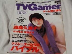 tvgamer01